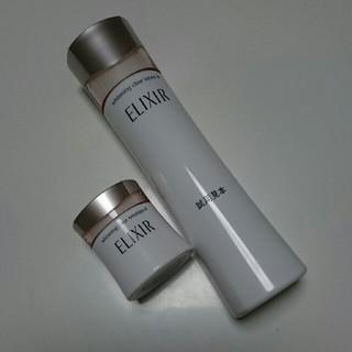 エリクシール(ELIXIR)のエリクシールホワイト ローション・エマルジョンセット(化粧水 / ローション)