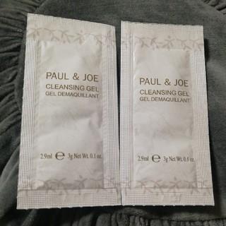 ポールアンドジョー(PAUL & JOE)のポール&ジョー クレンジングジェル(クレンジング/メイク落とし)