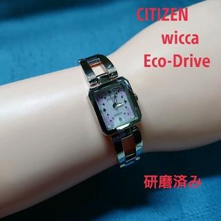 シチズン(CITIZEN)のCITIZEN wicca ウィッカ レディース(腕時計)