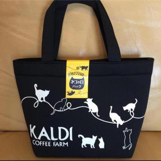 カルディ(KALDI)の◎新品 未開封◎フルセット◎ 2019年カルディ 猫の日 バッグ◎(トートバッグ)
