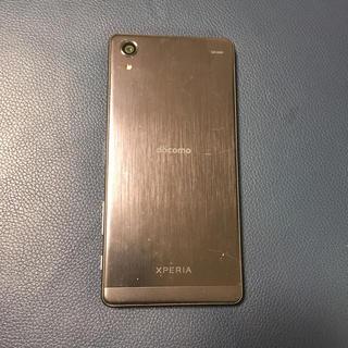 エクスペリア(Xperia)のドコモ SO-04H 黒 中古品(スマートフォン本体)