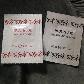 ポールアンドジョー(PAUL & JOE)のポール&ジョー 美容液 サンプル(美容液)