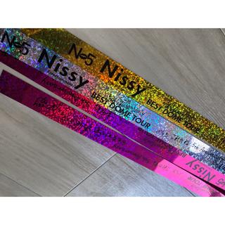 トリプルエー(AAA)のnissy ニッシー 銀テープ 銀テ グッズ(アイドルグッズ)