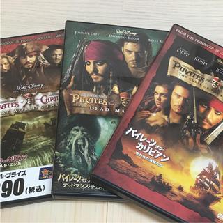 ディズニー(Disney)のパイレーツ・オブ・カリビアン DVD×3(外国映画)