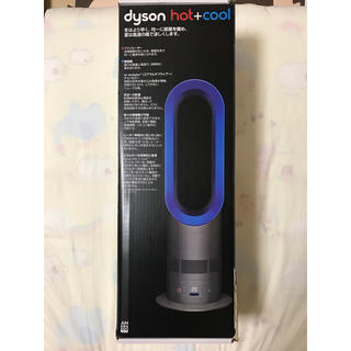 Dyson - Dyson Hot + Cool AM05 ファンヒーター