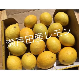 【産地直送】広島/瀬戸田産 レモン1.2kg 送料込み◎