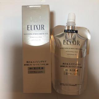 エリクシール(ELIXIR)のエリクシールシュペリエルホワイトニングスキン乳液(乳液 / ミルク)