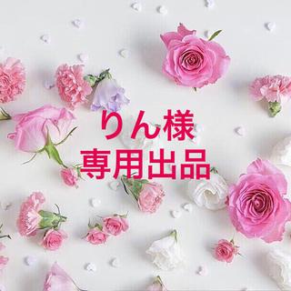 りん様専用出品❁(ピアス)