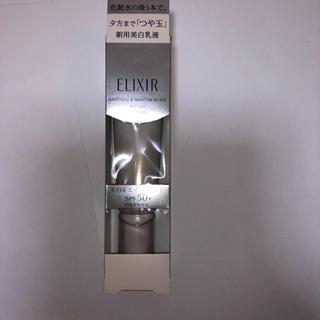 エリクシール(ELIXIR)のエリクシールホワイトUV乳液(乳液 / ミルク)