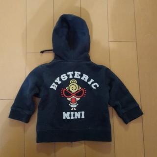 ヒステリックミニ(HYSTERIC MINI)のヒスミニ☺パーカー(カーディガン/ボレロ)