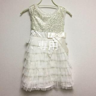 コストコ(コストコ)のキッズ ドレス コストコ  フォーマル 110㎝(ドレス/フォーマル)