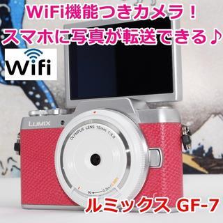 Panasonic - ★自撮りに特化したカメラ☆ルミックスGF7 可愛いピンク♪