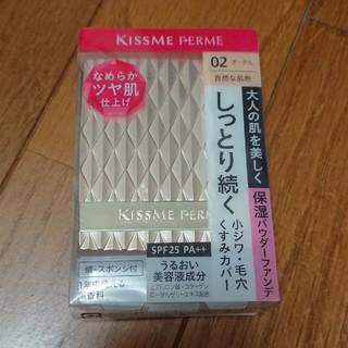 キスミーコスメチックス(Kiss Me)の☆キスミー ファンデーション☆(ファンデーション)