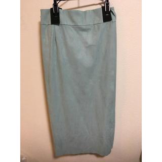 GALLARDA GALANTE - GALLARDAGALANTE スエード素材 スカート
