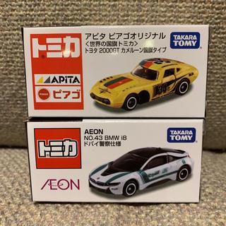 タカラトミー(Takara Tomy)の【2個セット】トミカ イオン アピタ 限定 BMW i8 &トヨタ 2000GT(ミニカー)