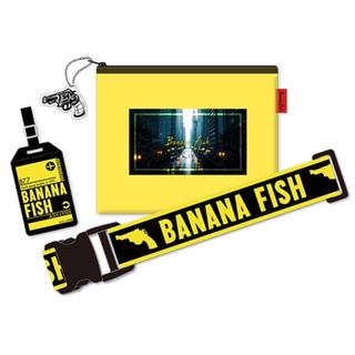 BANANA FISH トラベルセット アニメジャパン