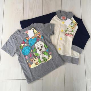 シマムラ(しまむら)の《未使用・タグ付き》ワンワンのTシャツとカーディガン 90cm(その他)