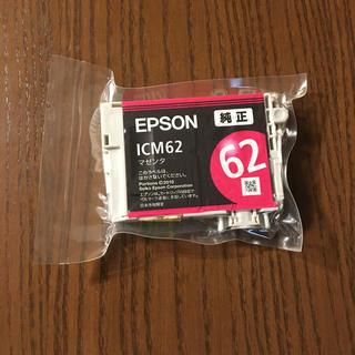 エプソン(EPSON)のちょびん♡様専用  エプソン純正インク 62(PC周辺機器)