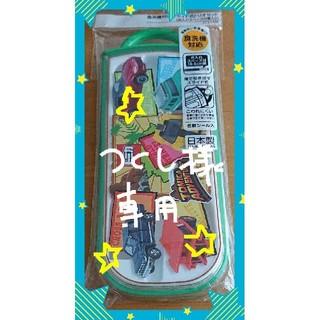 バンダイ(BANDAI)の新品☆トミカトリオセット ケースのみ(スプーン/フォーク)