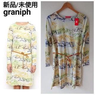 グラニフ(Design Tshirts Store graniph)の新品 未使用  グラニフ ワンピース(ひざ丈ワンピース)