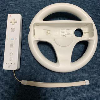 ウィー(Wii)のWii リモコン ハンドル(家庭用ゲーム本体)