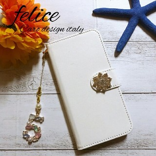 【新作】iphone7/8/X 手帳型 スマホケース カラフルチャーム付き(iPhoneケース)
