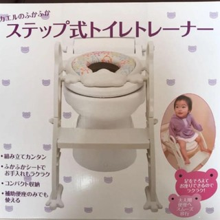 補助便座 おまる ステップ 踏み台 カエル 子ども トイレ 新品  未使用(補助便座)