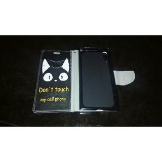 エクスペリア(Xperia)のXperia xz 手帳型カバー Cタイプのアダプター付(Androidケース)