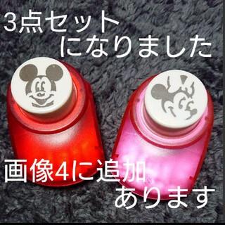ディズニー(Disney)のクラフトパンチ ディズニー アートパンチ ミッキー ミニー(その他)