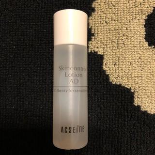 アクセーヌ(ACSEINE)の新品未開封 アクセーヌ 化粧水 ミニサイズ サンプル(化粧水 / ローション)