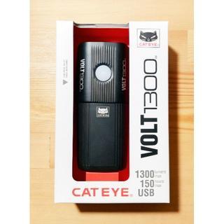 キャットアイ(CATEYE)のCATEYE Volt 1300 フロントライト 新品 / キャットアイ(パーツ)