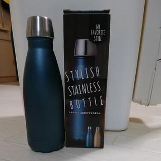 真空ステンレスボトル(水筒)
