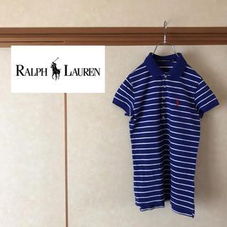 ラルフローレン(Ralph Lauren)の【美品】RALPH LAUREN SPORT ラルフローレン ボーダーポロシャツ(ポロシャツ)