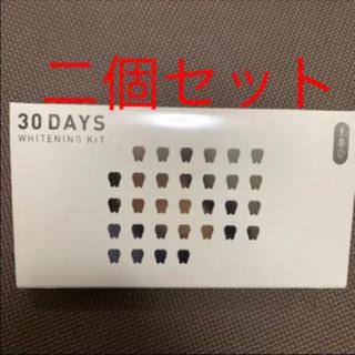 美歯口(口臭防止/エチケット用品)