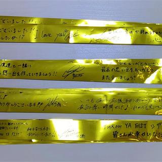 therampage金テープ