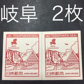ジャル(ニホンコウクウ)(JAL(日本航空))のJAL 都道府県シール 岐阜2枚 JALシール(航空機)