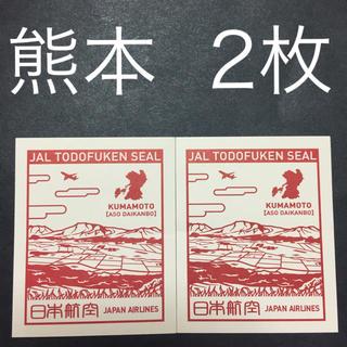 ジャル(ニホンコウクウ)(JAL(日本航空))のJAL 都道府県シール 熊本2枚 JALシール(航空機)
