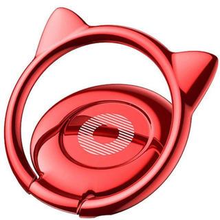 スマホリング 猫耳 薄型 360度回転 iPhone/Android(レッド)