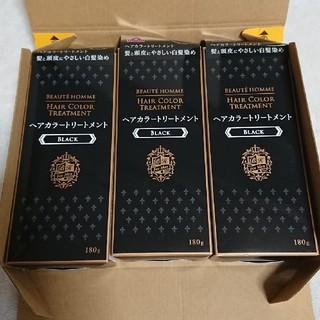 イオン(AEON)の【新品】ヘアカラートリートメント ブラック 白髪染め 三点セット (白髪染め)