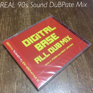 レゲエ DIGITAL BASE ALL DUB MIX CD(ワールドミュージック)