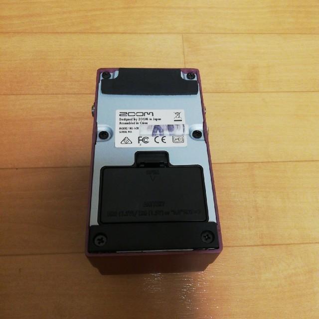 Zoom(ズーム)のZOOM MS 60B 楽器のベース(ベースエフェクター)の商品写真