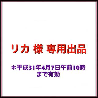 ■リカ様専用出品■胸を小さく見せるシャツ 黒/ M、白/M 各1枚ずつ★新品(コスプレ用インナー)