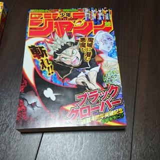 週刊少年ジャンプ 16(漫画雑誌)