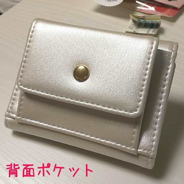 しまむら(シマムラ)のミニ財布 多機能 レディースのファッション小物(財布)の商品写真