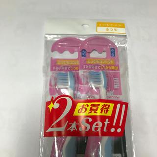 ホワイトニング  ステインクリーナー付 2本セット(歯ブラシ/歯みがき用品)