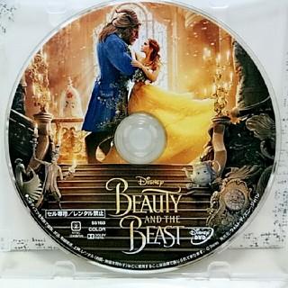 ディズニー(Disney)の新品♡美女と野獣  実写版    DVD  クリアケース  MovieNEX(外国映画)