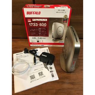 バッファロー(Buffalo)のBuffalo WSR-2533DHP2-CG 無線LANルーター(PC周辺機器)