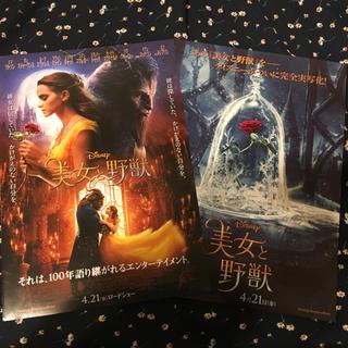 ディズニー(Disney)の【美女と野獣】映画 フライヤー(印刷物)