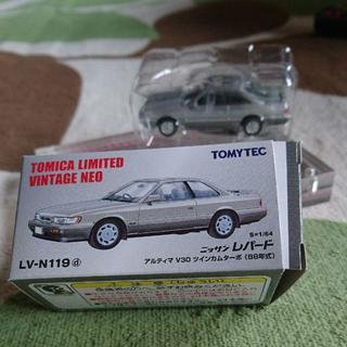 タカラトミー(Takara Tomy)のニッサンレパード アルティマV30ツインカムターボ・トミカ(ミニカー)