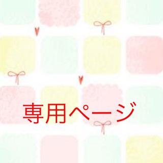 ダッフィー(ダッフィー)のHKDL ダブル布団カバー (シーツ/カバー)